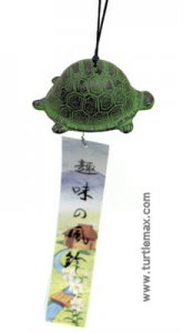 Japanese Turtle Wind Bell